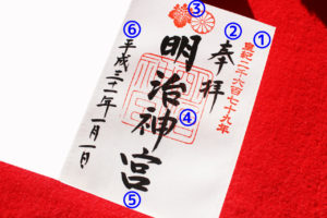 """御朱印の「文字」「印」の""""読み方""""と""""見方""""を知る!"""