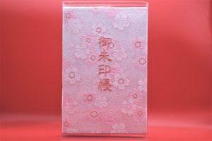 千糸繍院の御朱印帳カバー