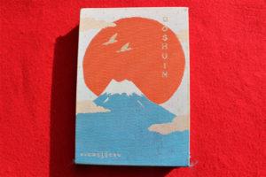 kichijitsuの御朱印帳「富士山」Gosyuinノート