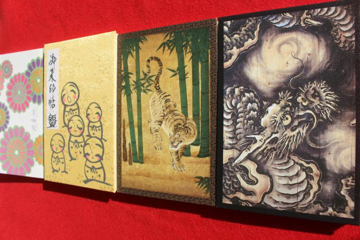 京都の人気御朱印帳