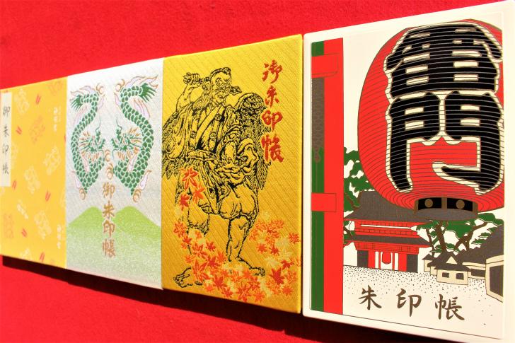 東京の人気御朱印帳